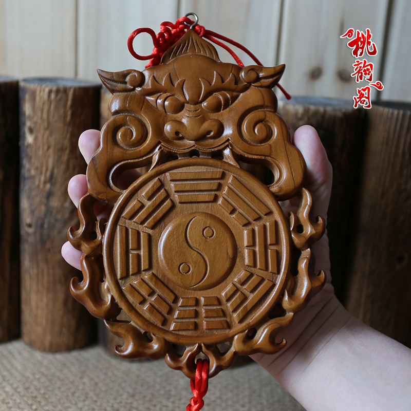 Lucky peach rhyme court shoutou gossip mahogany mirror pendant bathroom toilet door mirror effectively resolve the evil spirits evil dirty mouth