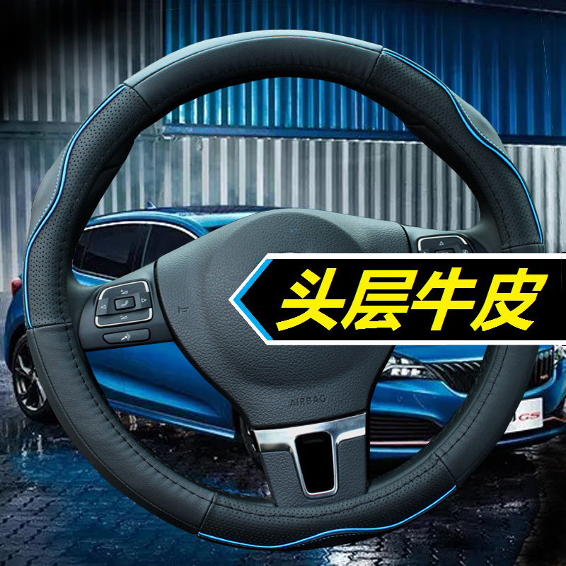 Luer ka new leather car leather steering wheel cover to cover perforated breathable slip resistant soft