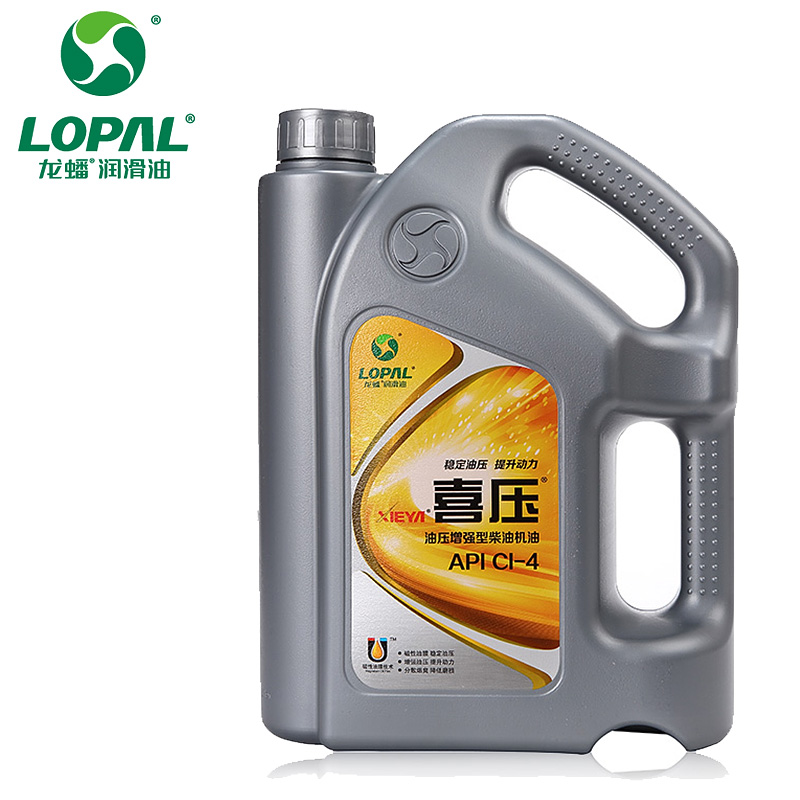 Lung poon high pressurized lubricating oil diesel engine oil engine oil 20w-50 ci-4 diesel engine oil factory direct hi pressure