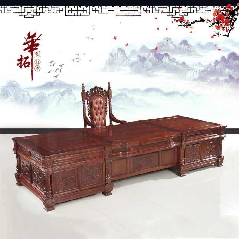 Luxury 3.6 m continental mahogany mahogany desk desk desk chairman boss desk desk mahogany desk
