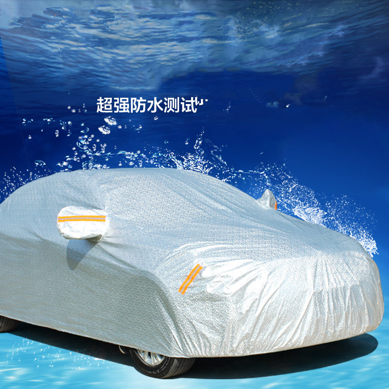 Luxury car car special car cover car coat sewing sun shade car cover protective cover protective cover small car
