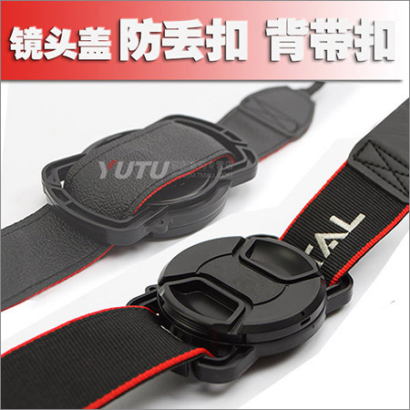 Lynca lens cover anti lost buckle seat micro slr camera lens cover receiving anti lost buckle strap buckle fixed buckle