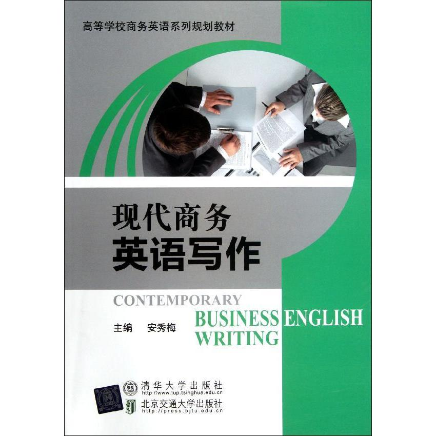 Lynx authentic modern business english writing selling books foreign genuine
