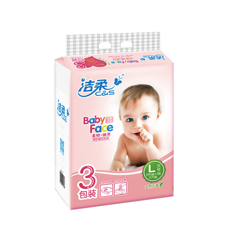 [Lynx supermarket] baby face clean soft pumping paper maternal and infant applicable 130 no incense pumping pumping 3 layer 3 packaging
