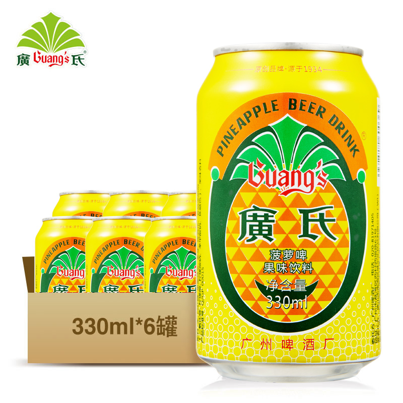 [Lynx supermarket] canton's pineapple beer fruity carbonated drinks 330 ml * 6 cans of six pack Fruity beer