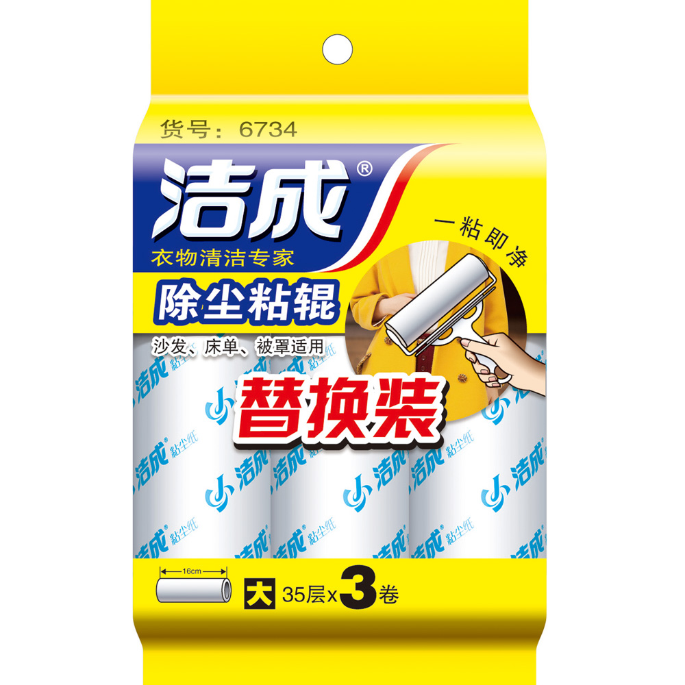 [Lynx supermarket] clean clothes dust sticky roller replacement equipment (large) sticky roller sticky hair device Refill