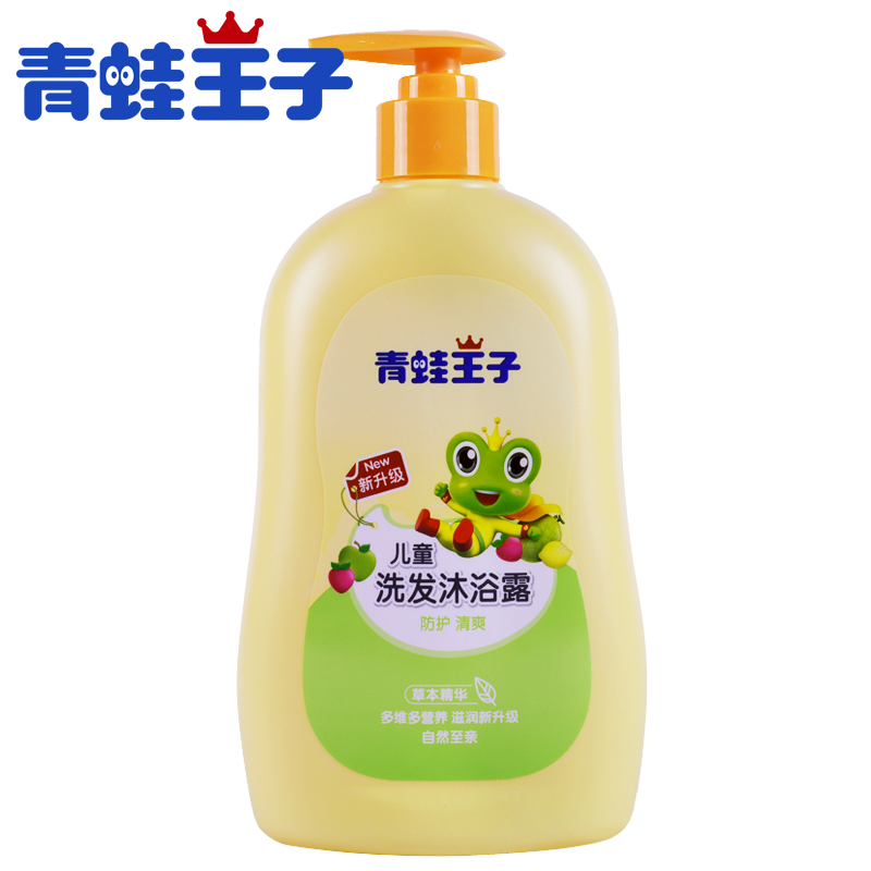 [Lynx supermarket] frog prince children 480ml combo baby shampoo shower gel herbal extracts