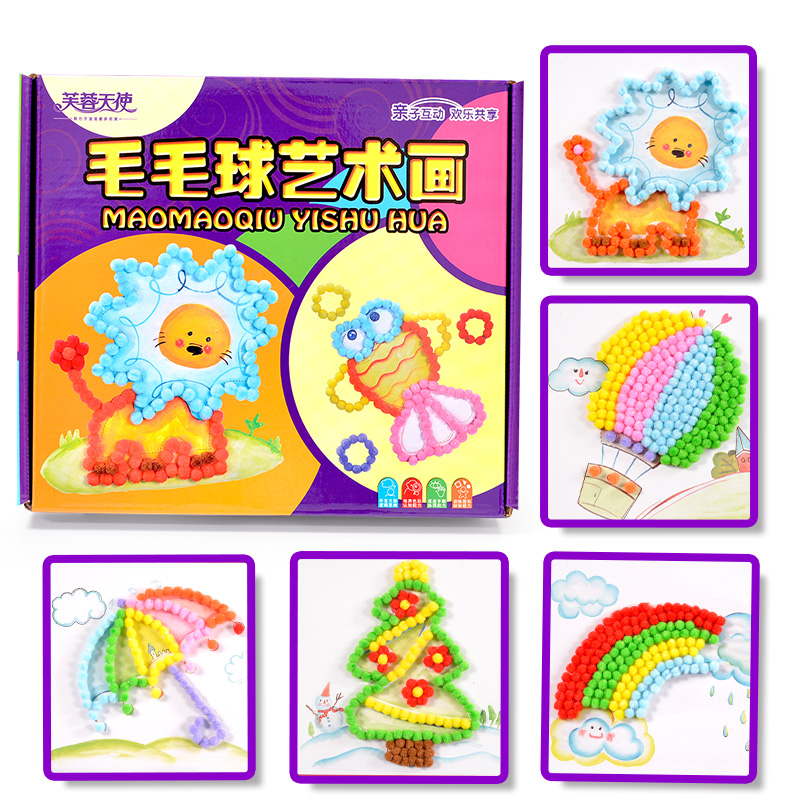 [Lynx supermarket] hibiscus angel hairball pompoms early childhood educational and creative handmade three-dimensional paste painting children painting