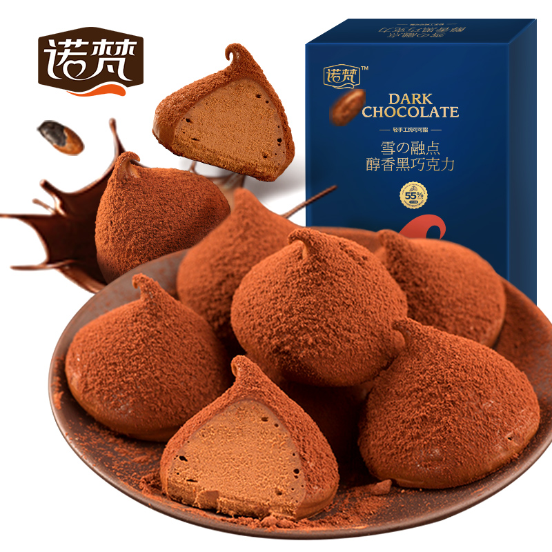 [Lynx supermarket] novo vatican pure cocoa butter chocolate truffles shaped 55% cocoa content dark chocolate 60g