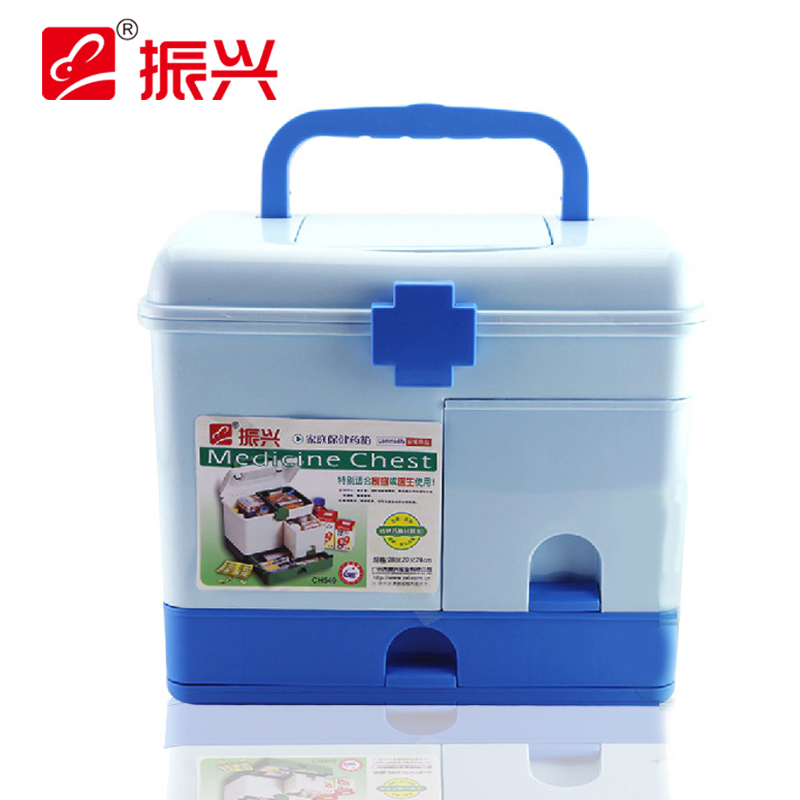 [Lynx supermarket] revitalize family medicine chest with a large household medicine cabinet multilayer medical kits portable first aid kit box