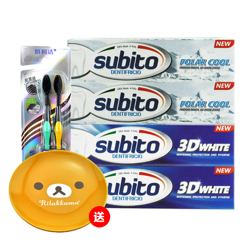 [Lynx supermarket] rio imported italian shu toothbrush with toothpaste 100g * 4 send a dish suits