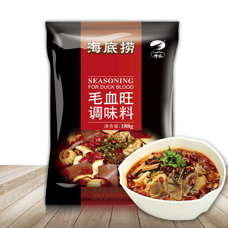 [Lynx supermarket] sea fishing pot bottom material authentic sichuan xuewang seasonings multi 188g/bag