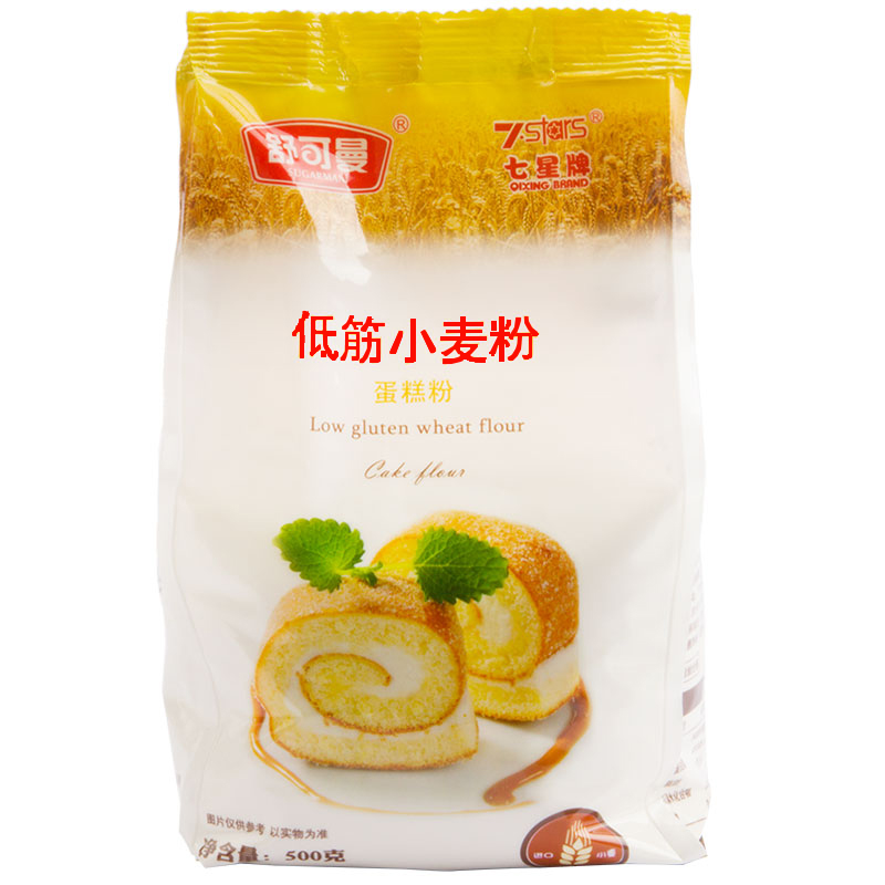 [Lynx supermarket] shu man low gluten flour 500g cake flour imported wheat flour without adding Baking