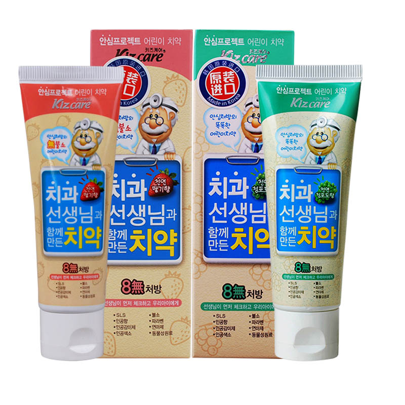 [Lynx supermarket] south korea imported 8 no child toothpaste strawberry grape flavor toothpaste does not contain fluorine a4150g security