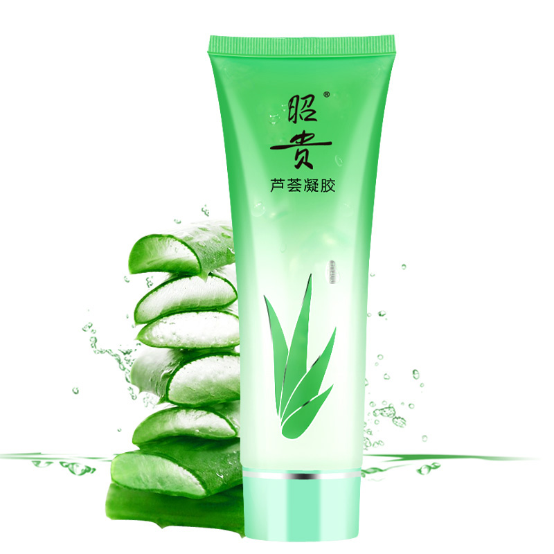 [Lynx supermarket] zhaogui aloe vera gel 225g sun repair moisturizing aloe vera gel acne india pale