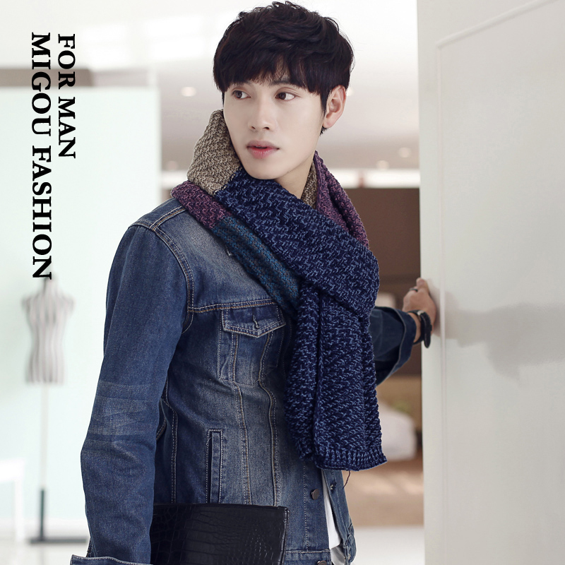 M buy men's scarves blending thick warm winter wool scarves korean female scarf tide student couple scarf