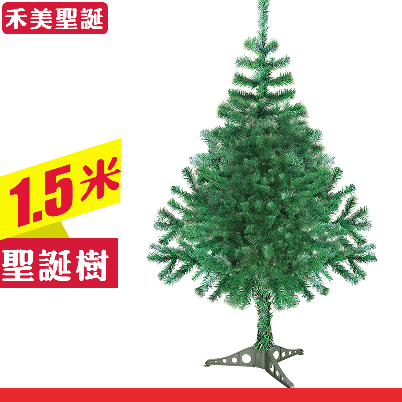 M encryption christmas tree christmas decorations christmas tree christmas decorations christmas tree bare tree