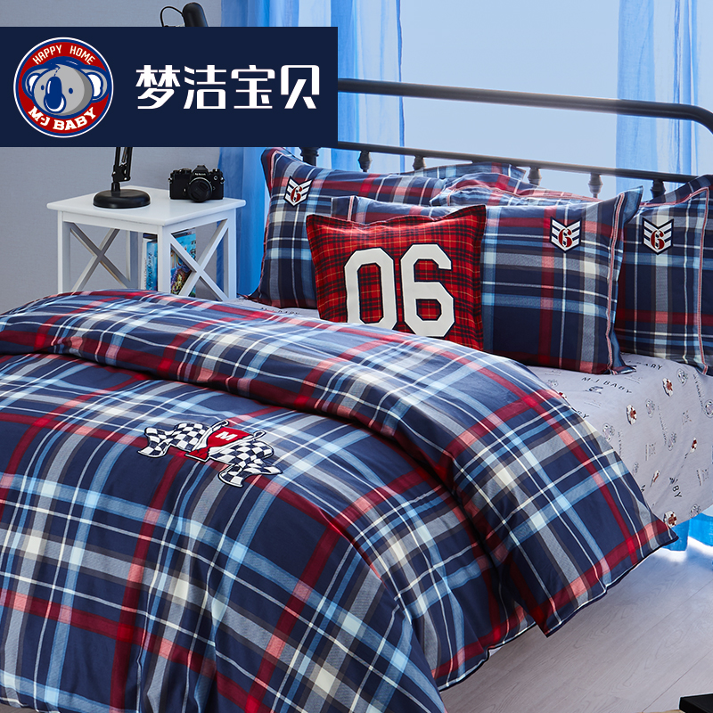 M ·  j baby/mengjie baby child student quilt cotton denim three children's bedding package