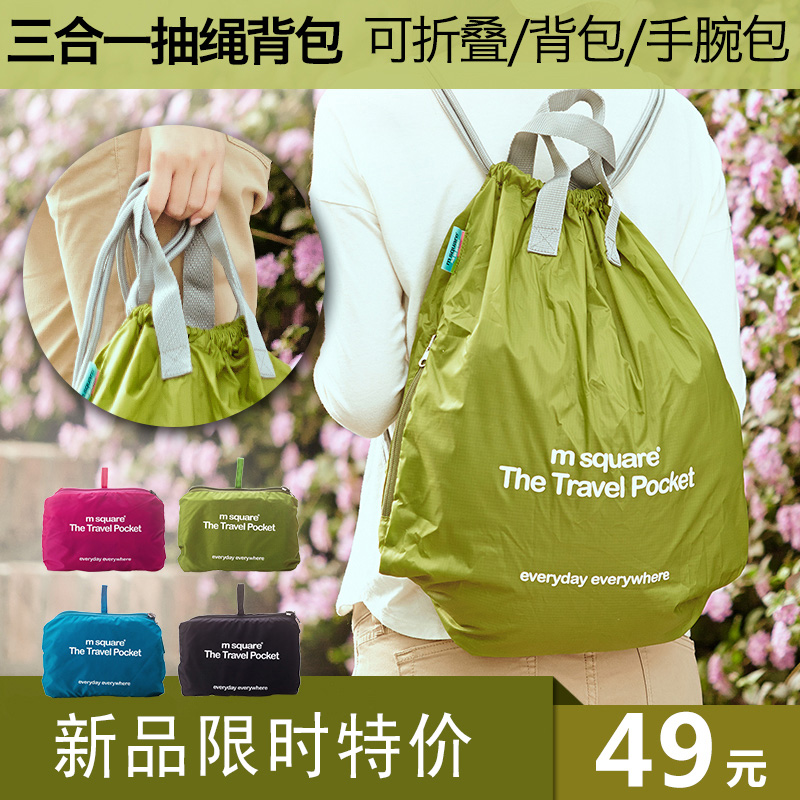 M square waterproof drawstring bag beam port drawstring bag drawstring shoulder bag men versatile back bag female sports and fitness