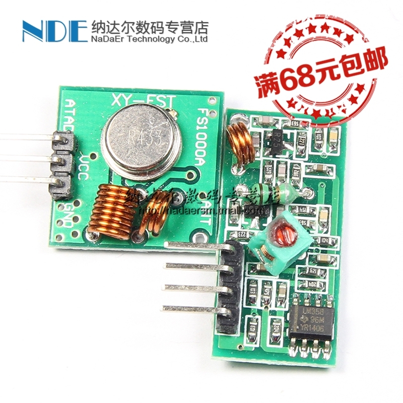 M super regenerative frequency receiver module wireless transmitter module transmitter + receiver 433 frequency