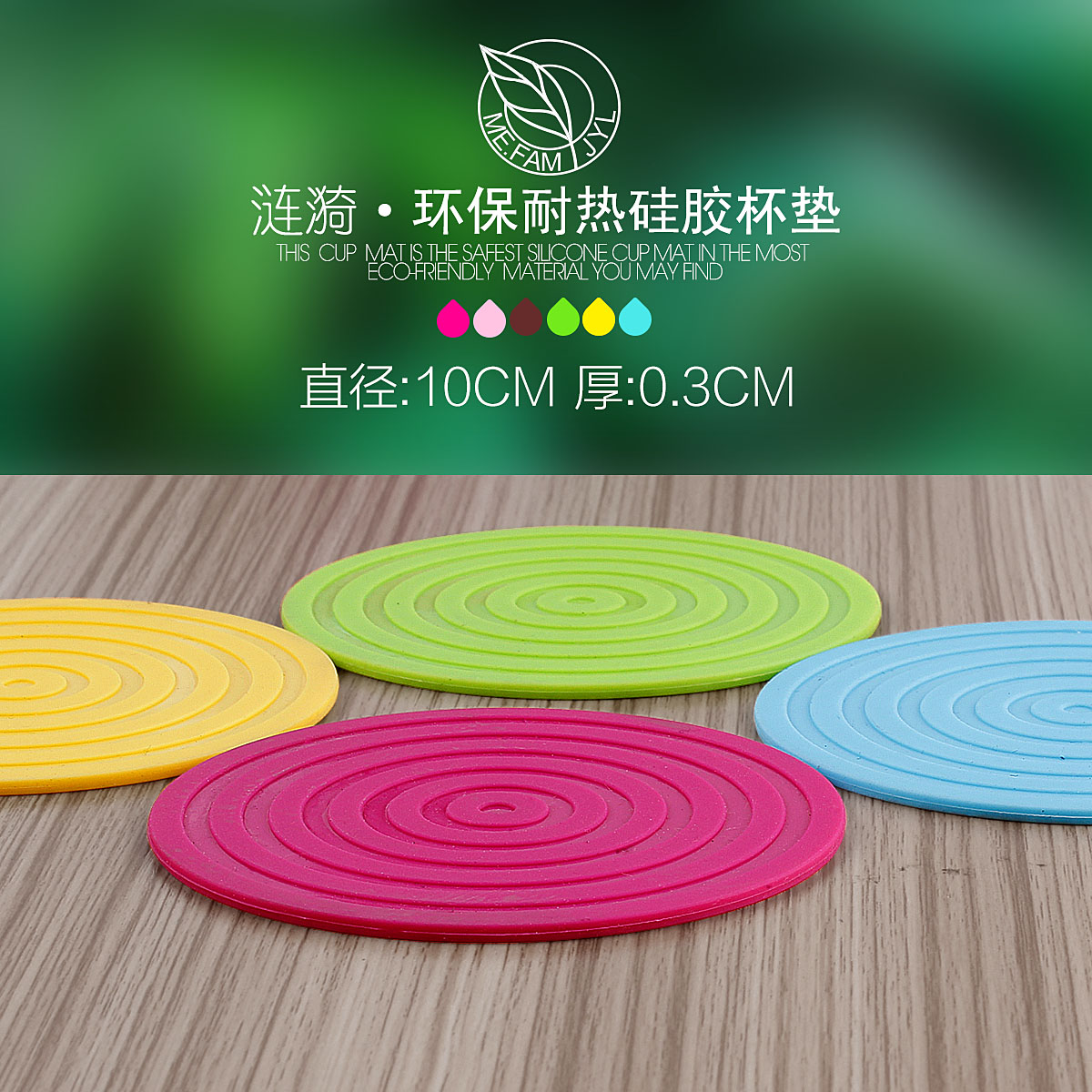M vatican watercups protection desktop circular silicone coasters heat pad heat ripples slip insulation pad creative coaster