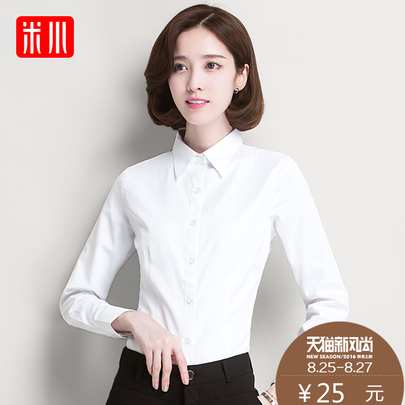 M white river in spring and autumn long sleeve shirt female professional work dress loose frock ol inch shirt korean fan women