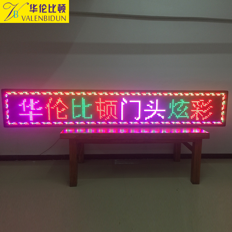M10 led display advertising screen door head colorful outdoor half finished custom full outdoor led screen finished