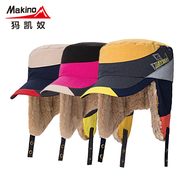 Ma kai slave outdoor autumn and winter warm wind riding warm winter lovers thick ear cap hat