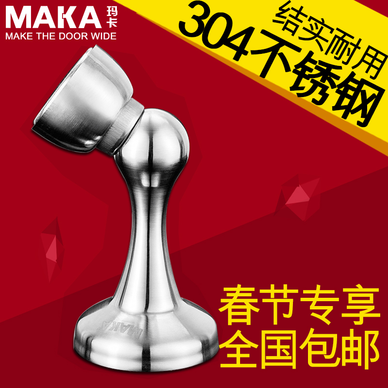 Maca maca 304 stainless steel door suck suck suck the bathroom door suck suck suck magnetic door holder wall suction dual two shipping