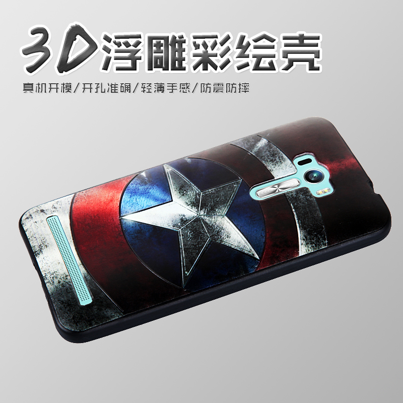 Mach (send tempered glass membrane film) asus zenfone selfie ZD551KL relief phone shell protective sleeve