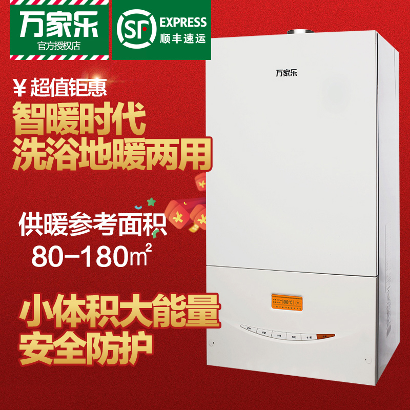 Macro/macro ã LIPB24-12S2 gas boiler heating stove heating boiler to warm the boiler