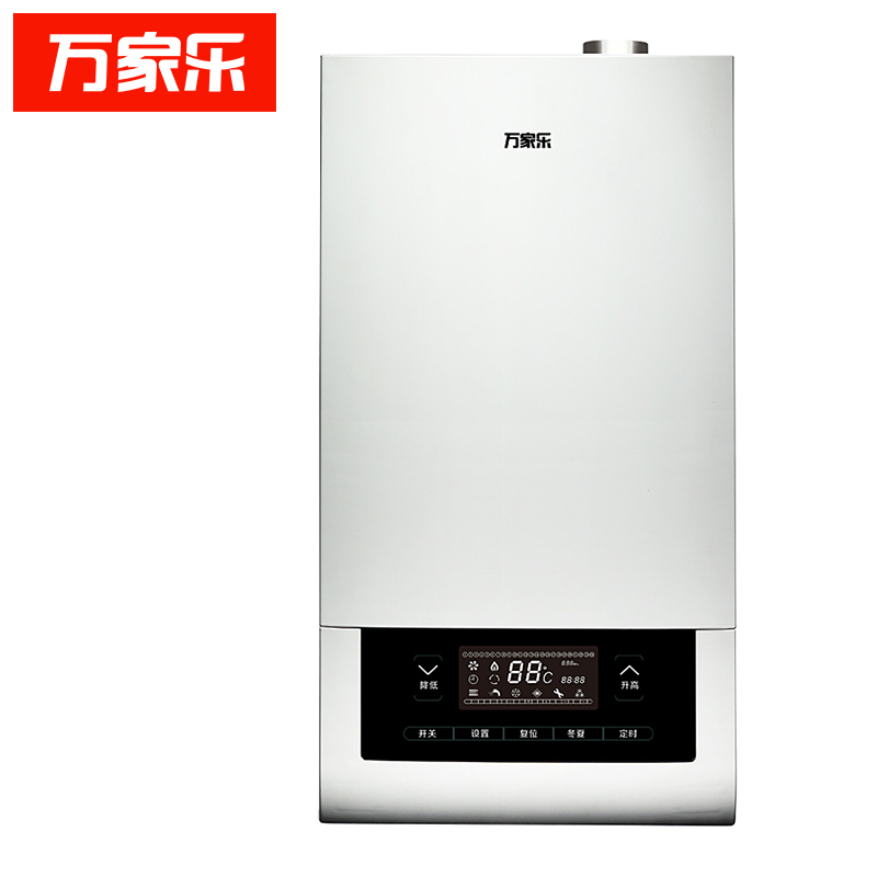 Macro/macro LLIPBD20-12U1 gas boiler heating stove heating boiler to warm the boiler