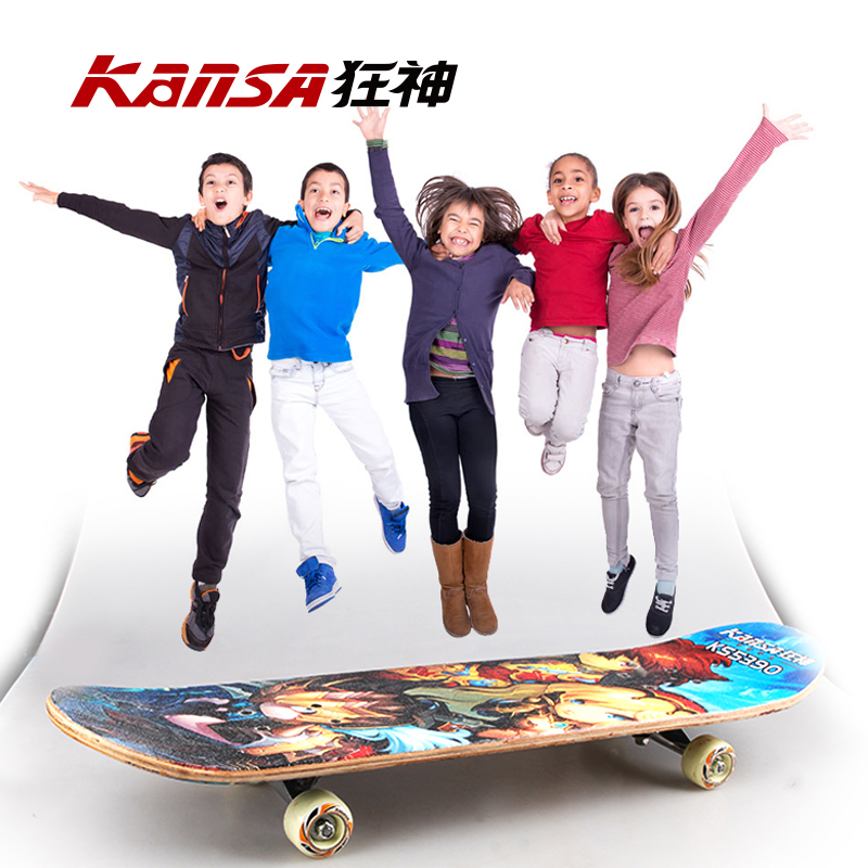 Mad god highway street scrubbing board skateboard double rocker four adult children skateboard maple board professional skateboarding car