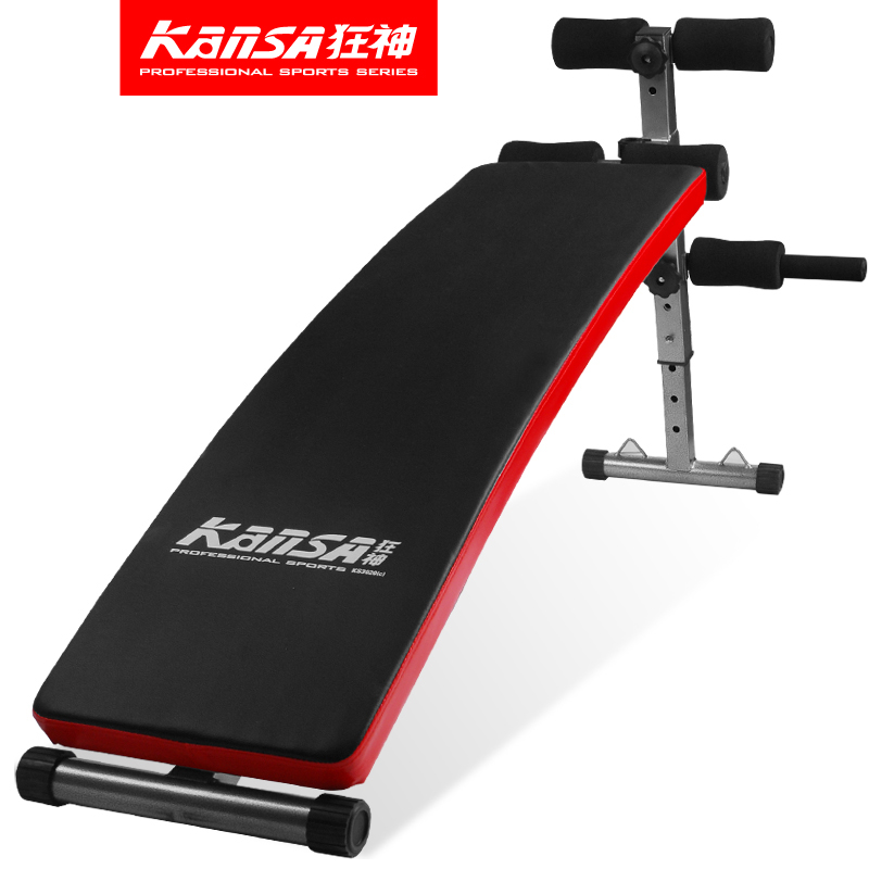 Mad god supine board fitness equipment abdominal crunches abdominal crunches board received abdominal board multifunction