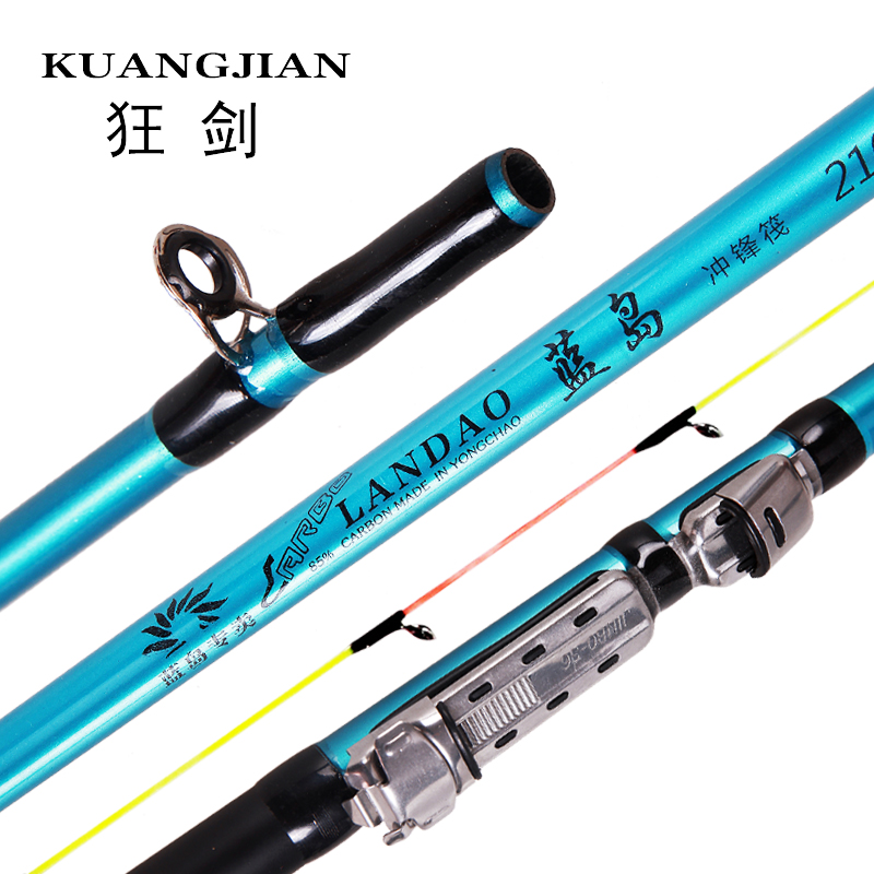 Mad sword boutique blue island raft raft pole pole set special soft tail boat raft rod fishing pole sea ice fishing rod stem