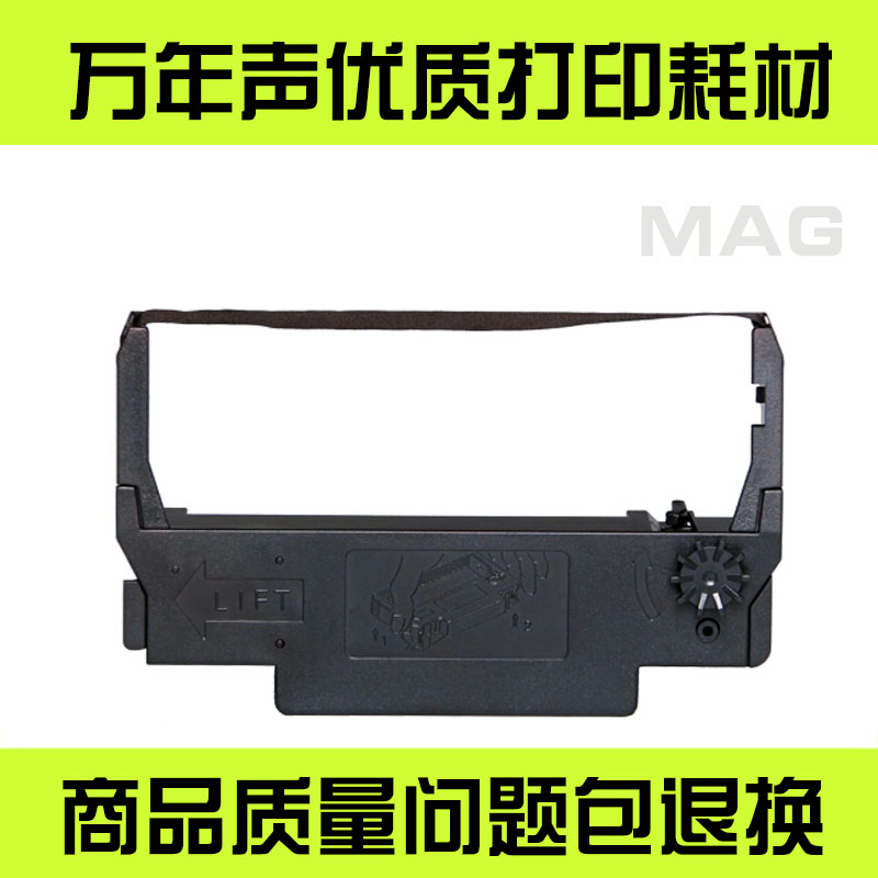 Mag applicable epson epson ERC34 erc38 erc30 ribbon rack containing the ribbon core and ribbon box