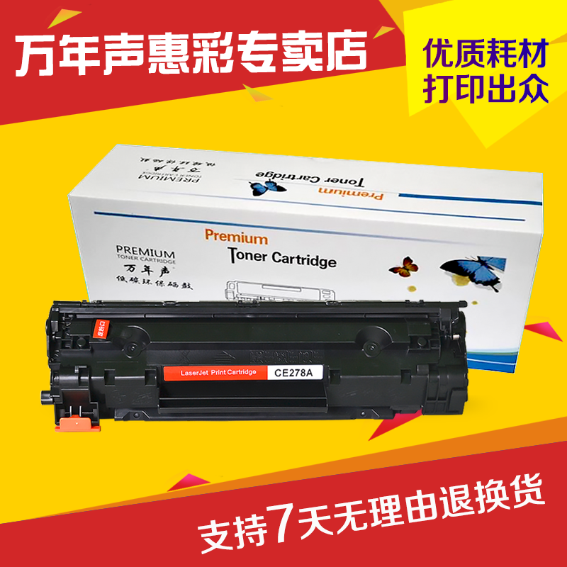 Mag applicable hp hp laserjet pro m1536dnf monochrome laser multifunction printer cartridges toner cartridges