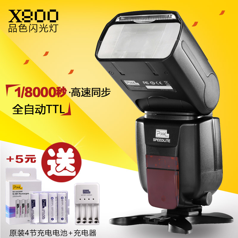 Magenta X800C/n speedlite flash 1/8000 flash sync speed ttl automatic metering