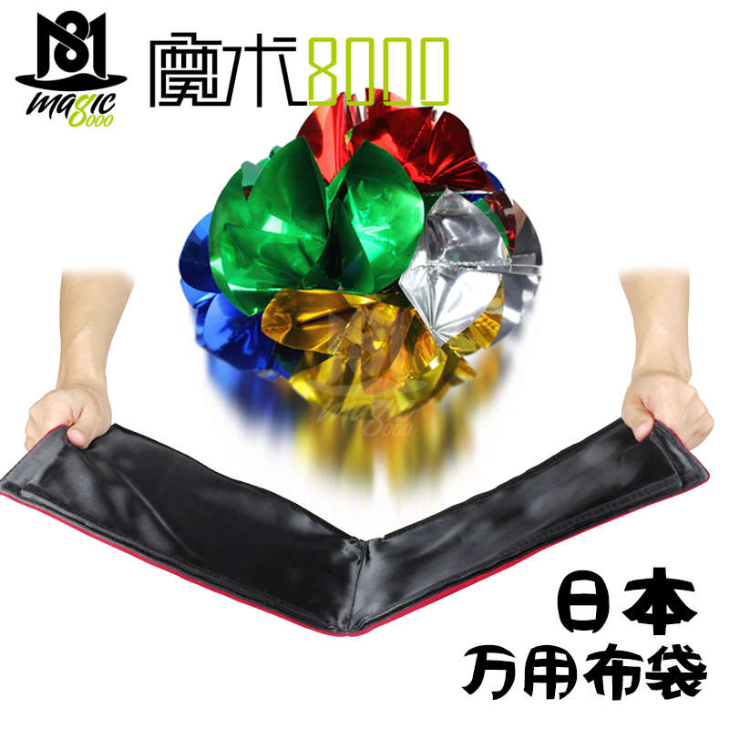Magic 8000 universal japan took the ball out of the bag empty bag with the disappearance of the bag stage magic props