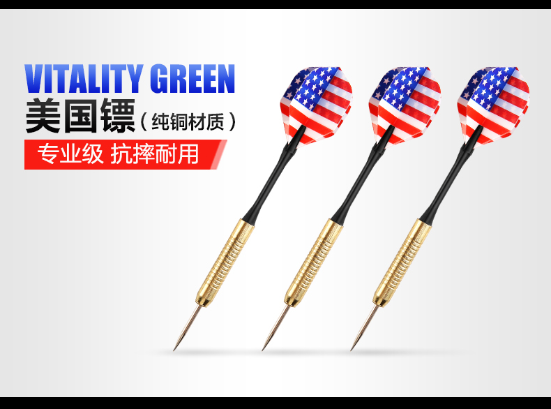 Magnet darts darts accessories darts needle darts needle darts accessories united states