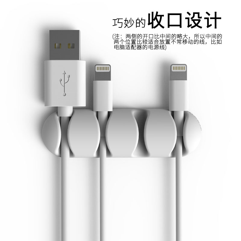 Magnetic data cable storage device desktop office car charge charging cable wire finishing wire cable management hub