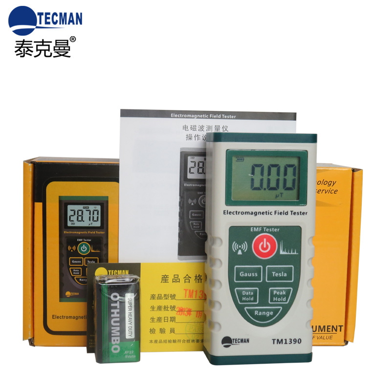 Magnetic radiation tm1390 electromagnetic radiation monitoring instrument measuring instrument magnetic intensity radiolysis fire detector gauss meter