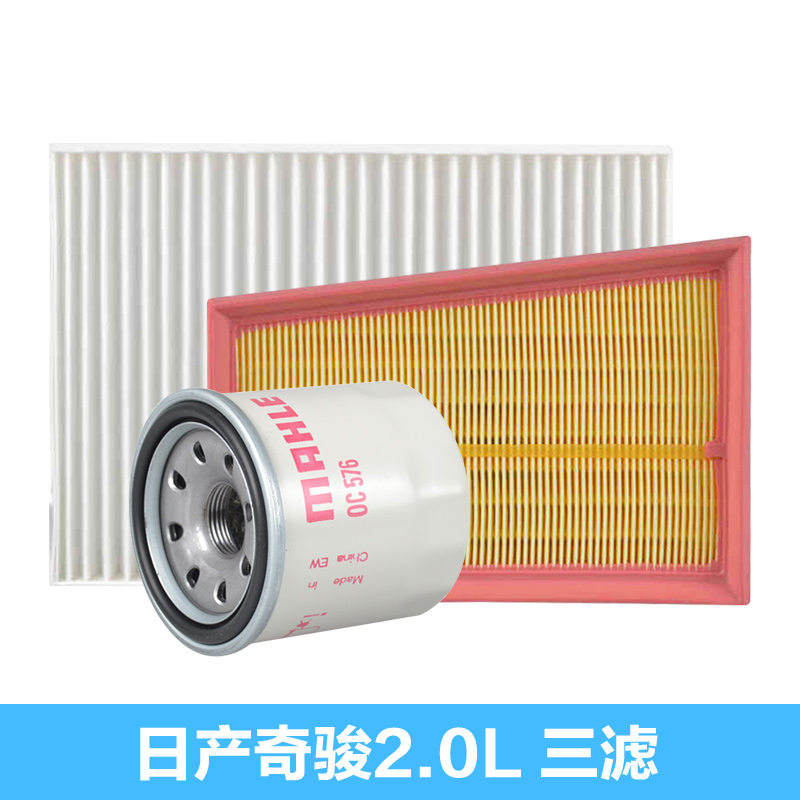 Mahle filter kit 2.0l trail/qashqai 1.6l/2.0l air filter machine filter oil grid air conditioning Filter