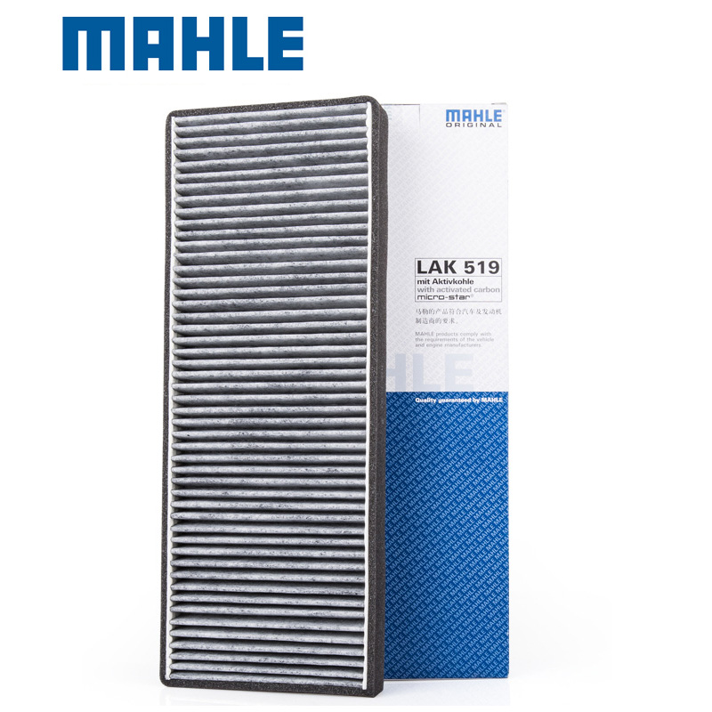 Mahler air conditioning filter new jetta santana bora lavida polo crystal sharp passat golf 4 lang lang border line
