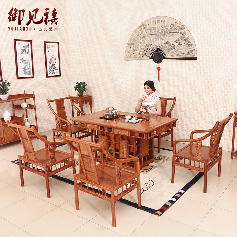 Get Quotations · Mahogany furniture rosewood chinese antique wood tea table  tea sets five kung fu tea table tea - China Antique Kitchen Chairs, China Antique Kitchen Chairs Shopping