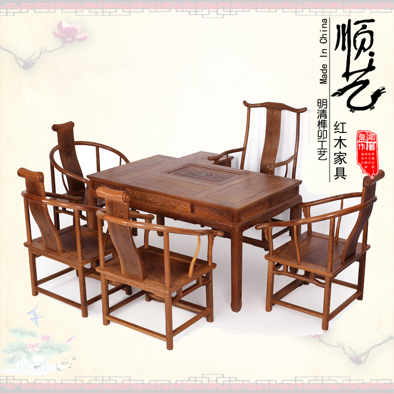 Mahogany furniture wenge tenon wood classical ming and qing official hat chairs minimalist coffee table combination of leisure tea table book