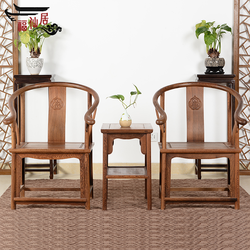 Mahogany furniture wenge wood armchair chair surrounded by three sets of chinese antique wood chair armchair chair chairs parlor chairs