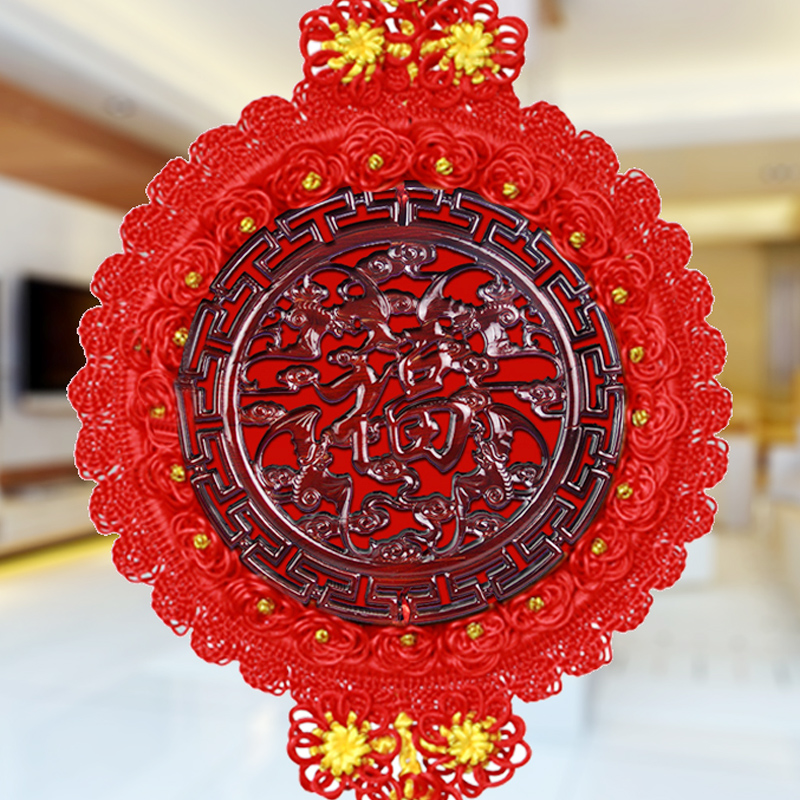 Mahogany mahogany chinese knot pendant large housewarming word blessing home living room entrance wall tv backdrop decorations