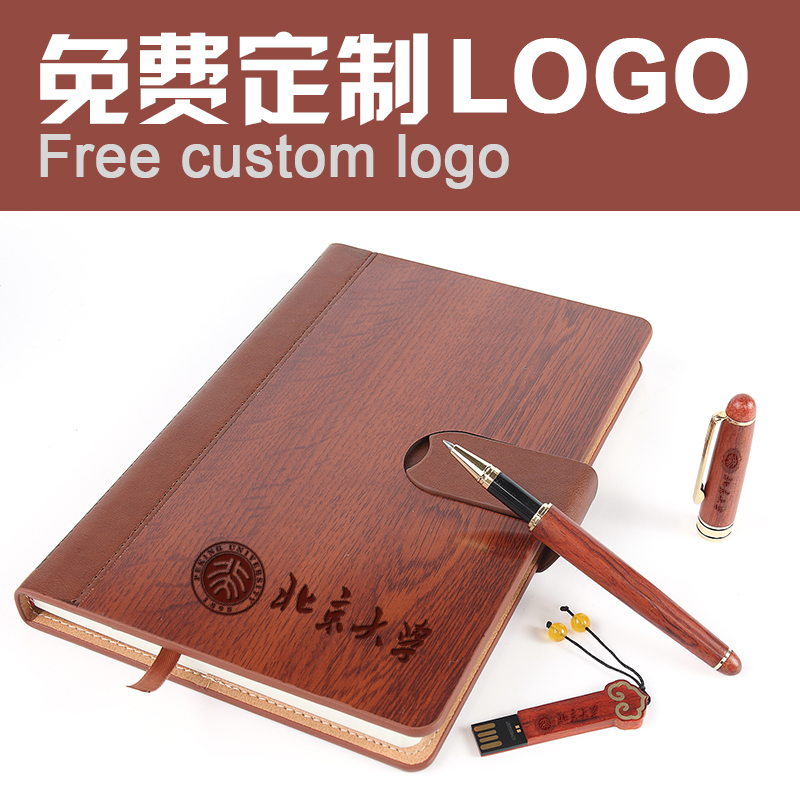 Mahogany wood business gifts graduation gift to send teachers practical souvenir gifts to send customers to customize notebook u disk
