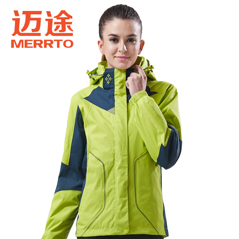 Mai passers outdoor women jackets triple thick piece waterproof breathable mountaineering outdoor clothing autumn and winter spell color